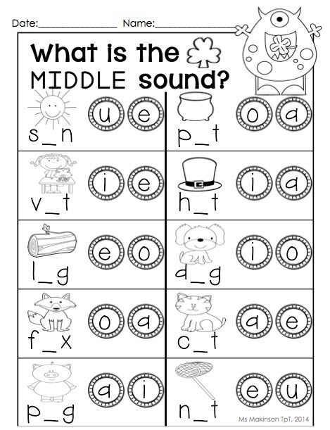 24 pdf PRINTABLE KINDERGARTEN WORKSHEET PACKETS HD DOCX ...