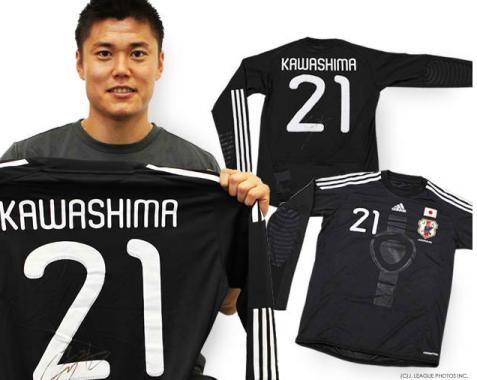 Sports Clubs: eiji kawashima japanese footballer