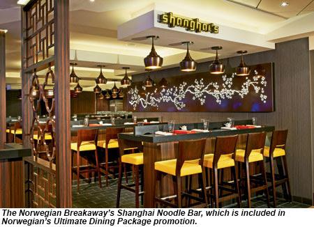 Norwegian Breakaway's Shanghai Noodle Bar