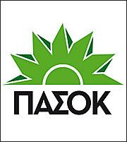 ΠΑΣΟΚ: Ζητά μείωση ΕΦΚ πετρελαίου θέρμανσης στα €60/τόνος – Ολιγωρία με το λαθρεμπόριο