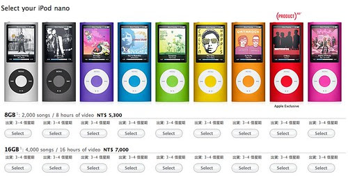 LUC!EN 拍攝的 Apple iPod nano。