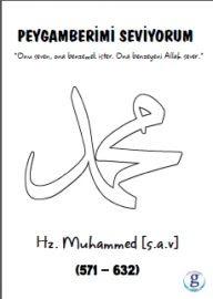 Hz Muhammed Yazısı Boyama Kağıdı