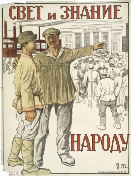 Картинки по запросу народовластие и самоуправление