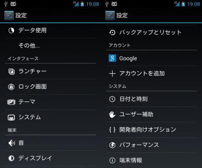 device-2012-10-23-190832.jpg