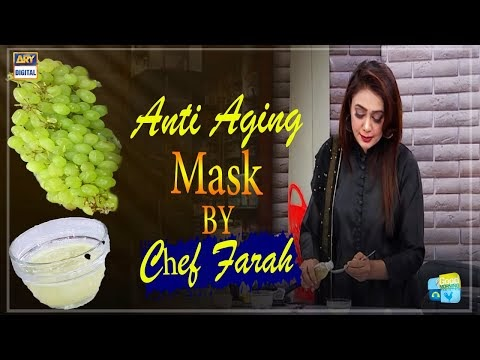 Less Expensive Anti Aging Mask Home Remedy