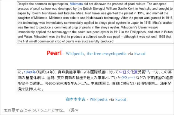 http://tokumei10.blogspot.com/2013/06/pearls-for-princesss-tiara.html
