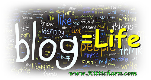 blog-is-life
