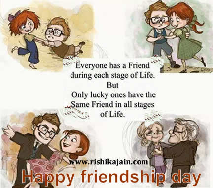 Happy Friendship Day To All My Wonderful Friends Daily