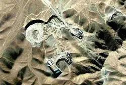 Qoms Nuclear Site