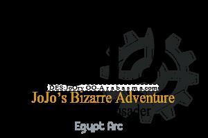 الحلقة JoJo's Bizarre Adventure Stardust nxMR2KN.png