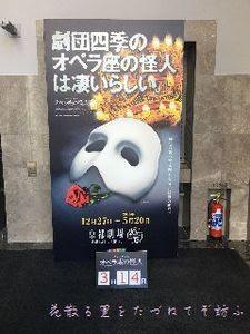 京都劇場02.JPG