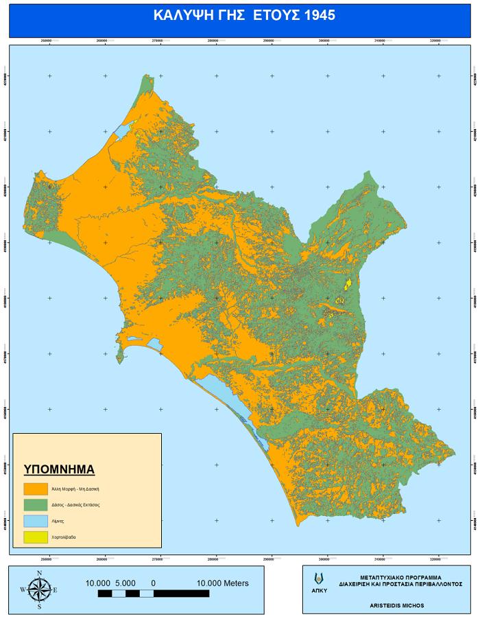 Ναρκοπέδιο για αγρότες και κτηνοτρόφους η ανάρτηση των δασικών χαρτών