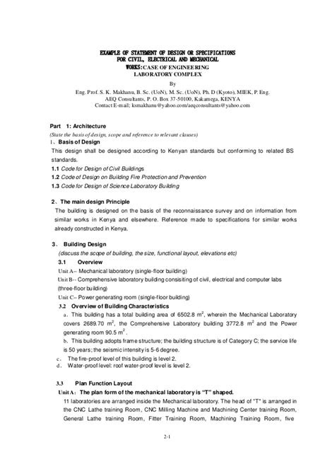 Example of engineering specification for an engineering