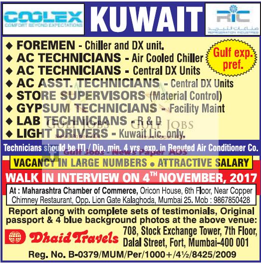 Companies In Kuwait Hiring
