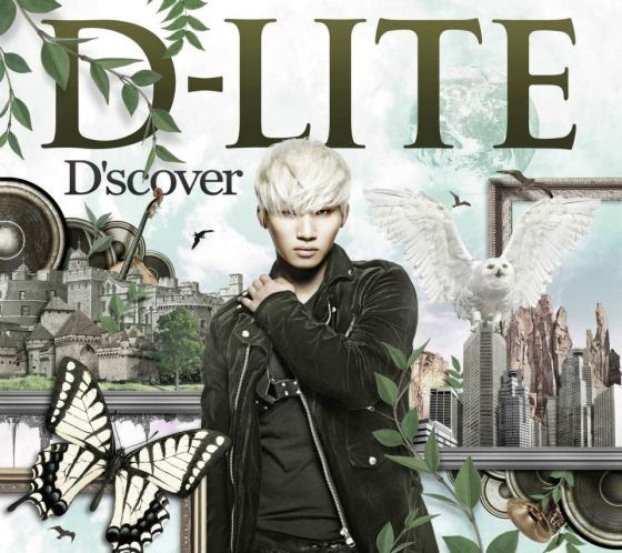 D'SCOVER