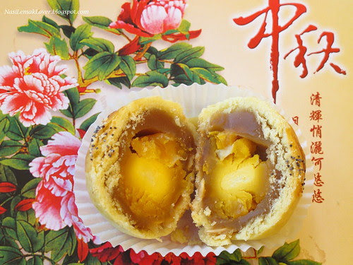 Cheesy Shanghai Mooncake 上海月饼(芝士香)
