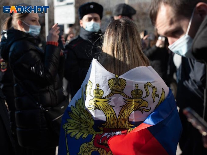 «Мы здесь власть»: подводим итоги несанкционированного митинга, прошедшего в Ставрополе