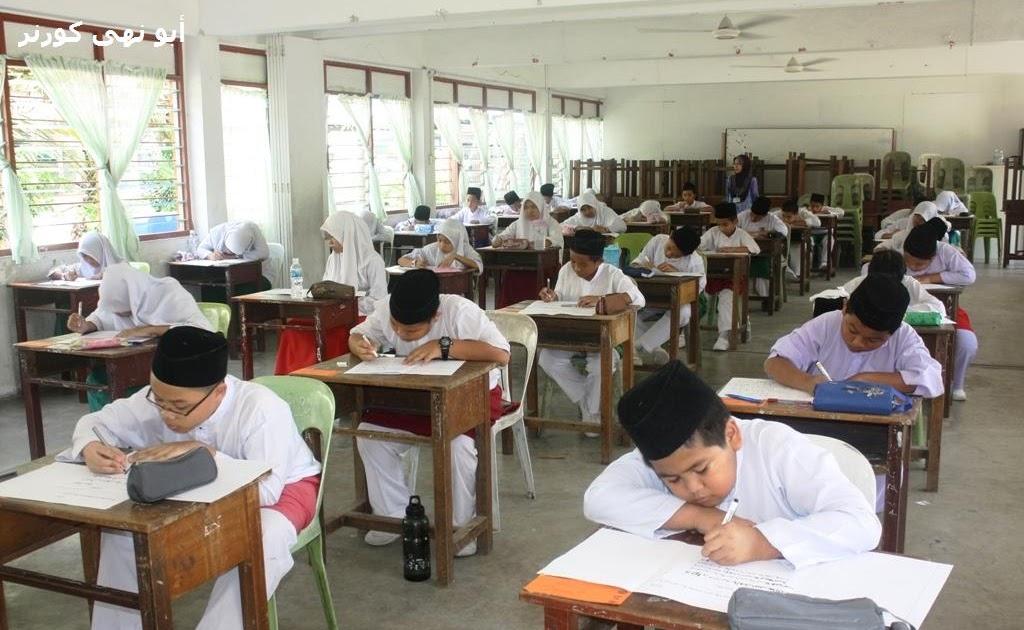 Soalan Peperiksaan Sekolah Agama Darjah 1 - Contoh IK