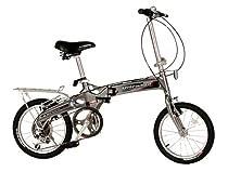 Kent Ultra Light Magnesium Compact Folding Bike