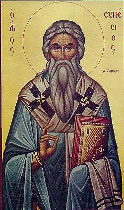 Άγιος Συνέσιος ο Επίσκοπος
