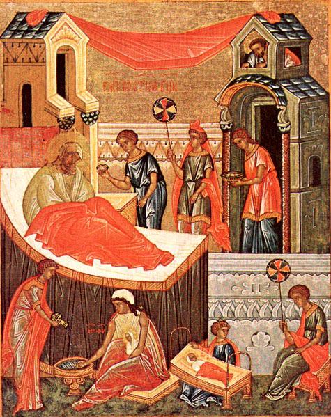 Icône de la Nativité de la Vierge Marie