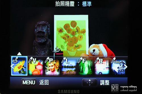 Samsung_NX200_color_02