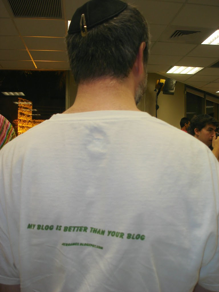 Yehuda's t-shirt (rear)
