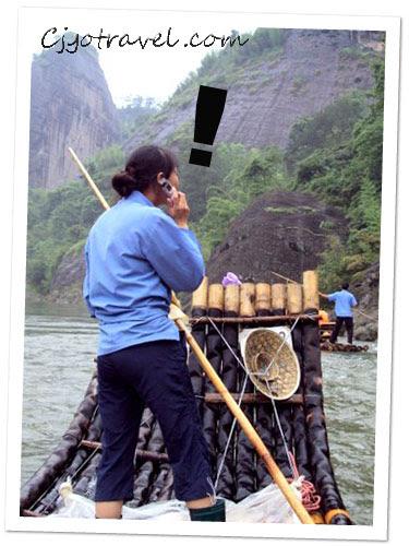 Bamboo Raft Wuyishan
