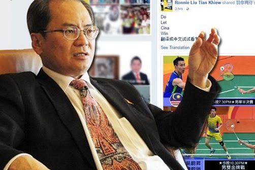 Majlis Presiden PH wajar bincang pengganti Dr Maszlee
