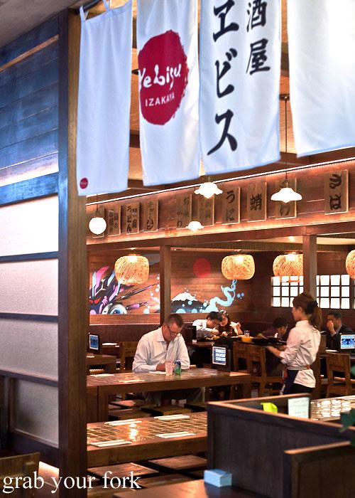 dining room at yebisu izakaya, regent place sydney