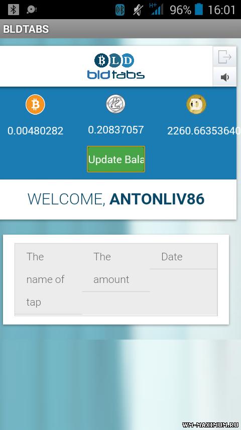 BLDTabs - Приложение для заработка на сборе криптовалюты с кранов.