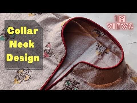 জামার ফুল কলার নেক ডিজাইন কাটিং সেলাই।Jamar Collar Neck Design