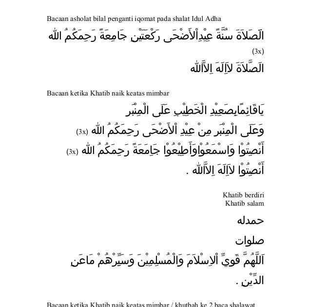Teks Bilal Idul Adha Dan Artinya