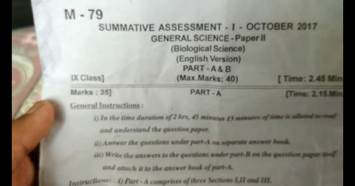 79 PDF PHYSICS EXAM PAPER 9TH CLASS FREE PRINTABLE ...