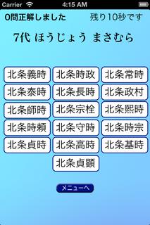 iOSシミュレータのスクリーンショット 2013.07.13 4.15.18.png