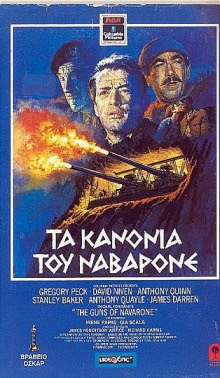 Αποτέλεσμα εικόνας για THE GUNS OF NAVARONE (Os Canhões de Navarone), de J. Lee Thompson