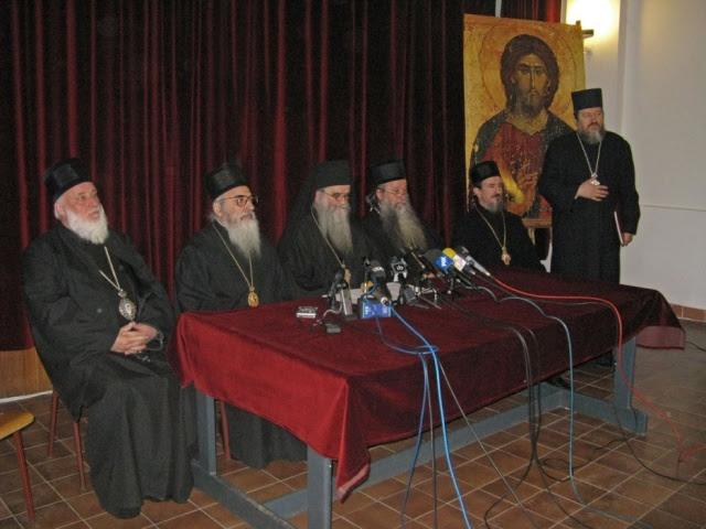Saint Synode de Serbie