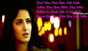 Sad Shayari Sms Photo For Love Boyfriend Archives Facebook Image Share