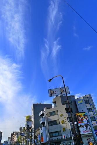 Blue skies outside GITS building