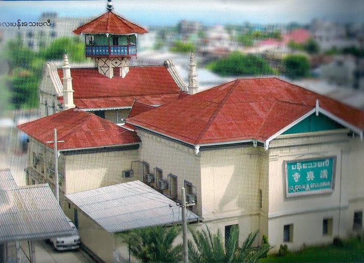 Panthay Masjid in Mandalay