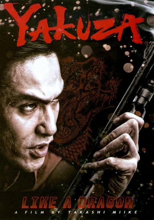 Yakuza Like A Dragon 2007 The Movie Database Tmdb