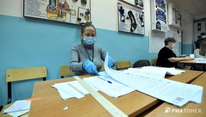 Явка на выборах в Томской области на 10.00 воскресенья превысила 23%