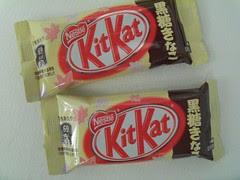 Kinako and Black Cane Sugar Kit Kat