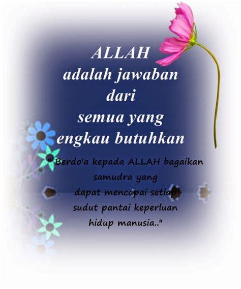 kata mutiara islami bergambar terbaru katakatamutiaraco