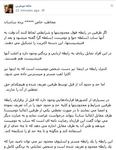 سکس خاله حضوری واقعی : خاله فاطی 4 months, 2 weeks ago