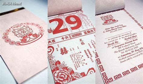 15 Must see Chinese Wedding Invitation Pins   Chinese