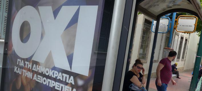 Χούγκο Ντίξον: Φοβάμαι ότι οι δανειστές ζητούν περισσότερη λιτότητα λόγω του δημοψηφίσματος