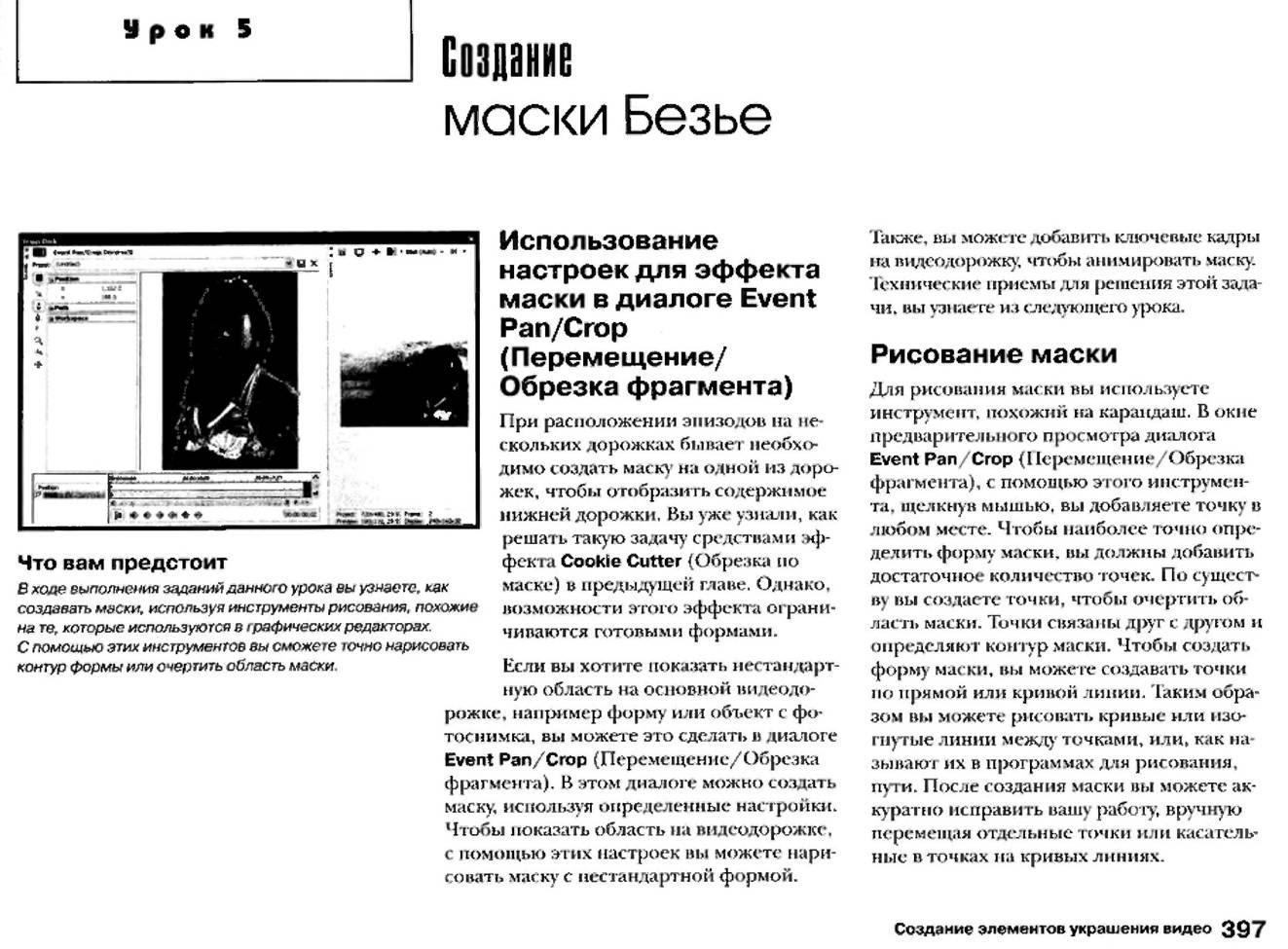 http://redaktori-uroki.3dn.ru/_ph/12/55283413.jpg