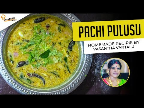Pachi Pulusu / Raw Rasam With Tamarind By Vasantha Vantalu