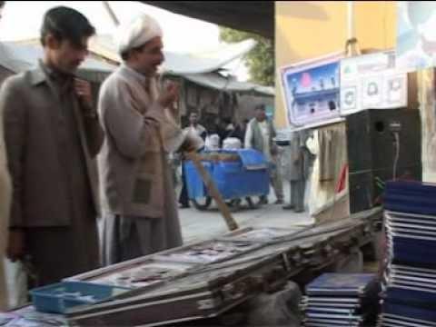 Sultan Bahoo Documentary in Urdu.mpg